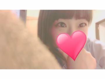 「るなです☪︎」06/14(06/14) 04:34   るなの写メ・風俗動画
