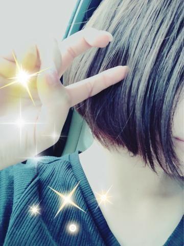 「すきですか?」06/14(06/14) 14:34 | りいの写メ・風俗動画