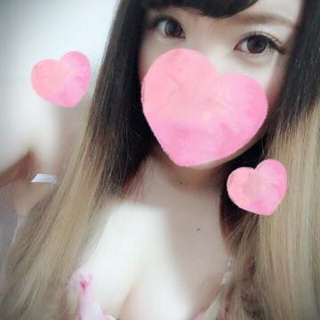 「こんにちわ〜?」06/14(06/14) 16:41 | まこの写メ・風俗動画