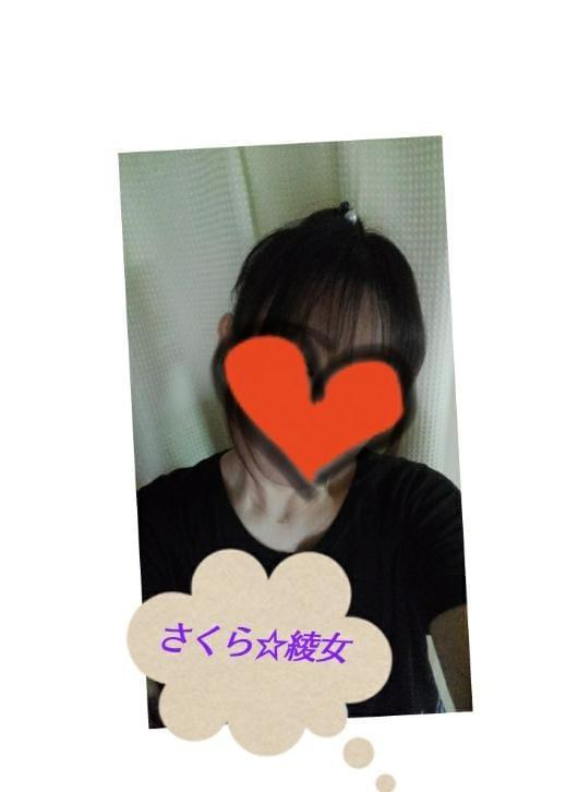 「☆6/13のThank You☆」06/14(06/14) 19:30 | 綾女の写メ・風俗動画