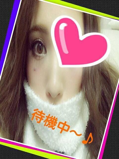 「★」06/14(06/14) 21:12   かれんの写メ・風俗動画