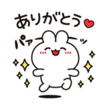 「お礼♪」06/15(06/15) 13:13 | シュリの写メ・風俗動画