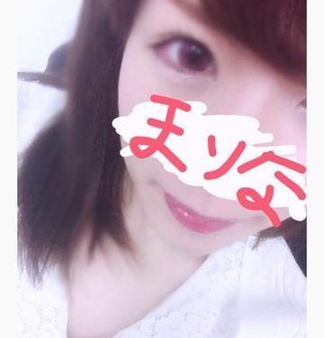 「出勤してます✩」06/15(06/15) 15:59 | 沢木まりなの写メ・風俗動画