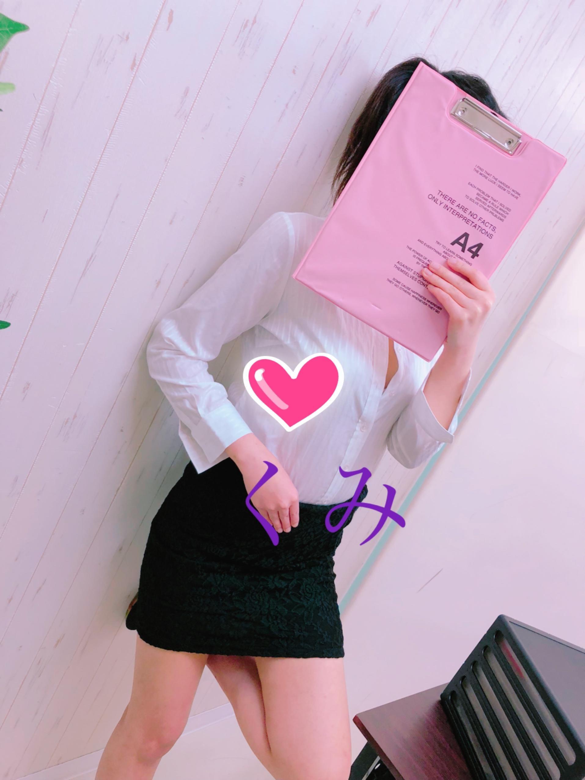 「湿気と髪」06/15(06/15) 19:04 | くみ先生の写メ・風俗動画