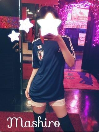 「熱狂!白熱!胸アツイベント(^O^)」06/15(06/15) 20:42 | 水無月ましろの写メ・風俗動画
