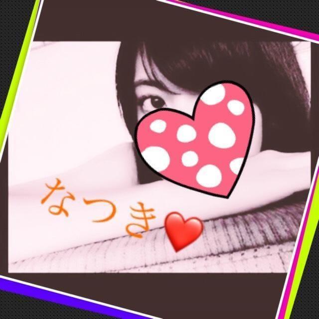 「(^o^)」06/15(06/15) 22:19 | なつきの写メ・風俗動画