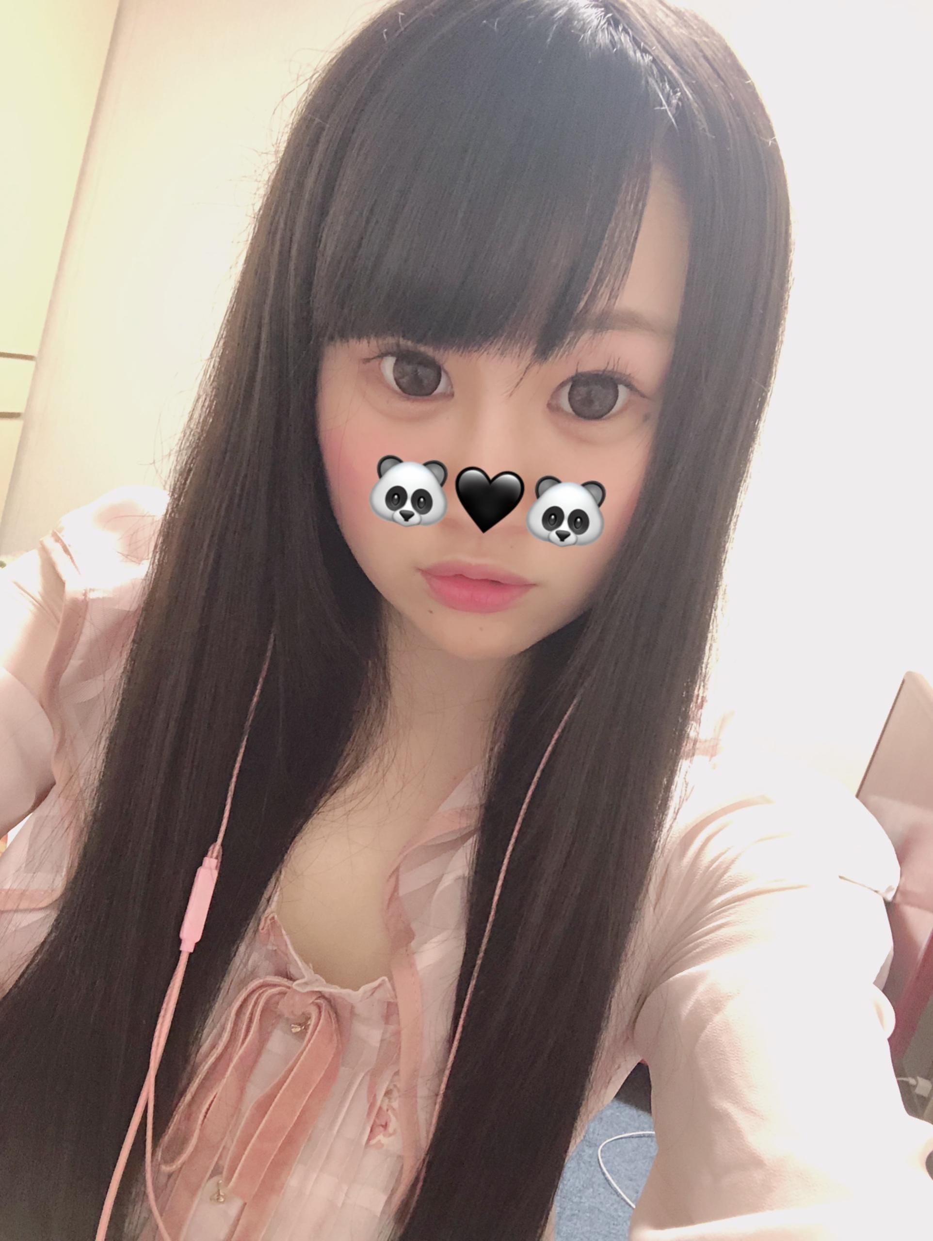 「ありがと!」06/15(06/15) 23:11 | いちごの写メ・風俗動画
