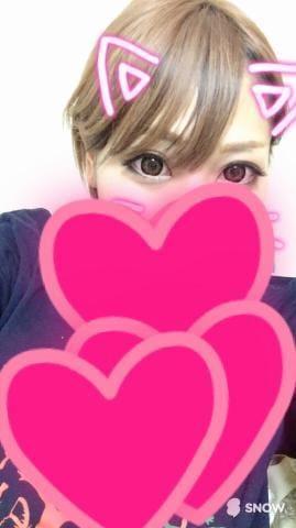 「こんにちわ」06/15(06/15) 23:15   AYANAの写メ・風俗動画