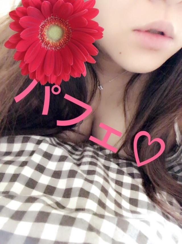 「ありがとう?」06/16(06/16) 01:33 | パフェの写メ・風俗動画