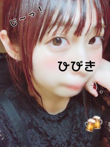 「お酒?」06/16(06/16) 03:24   ひびき 期待度200%美少女の写メ・風俗動画