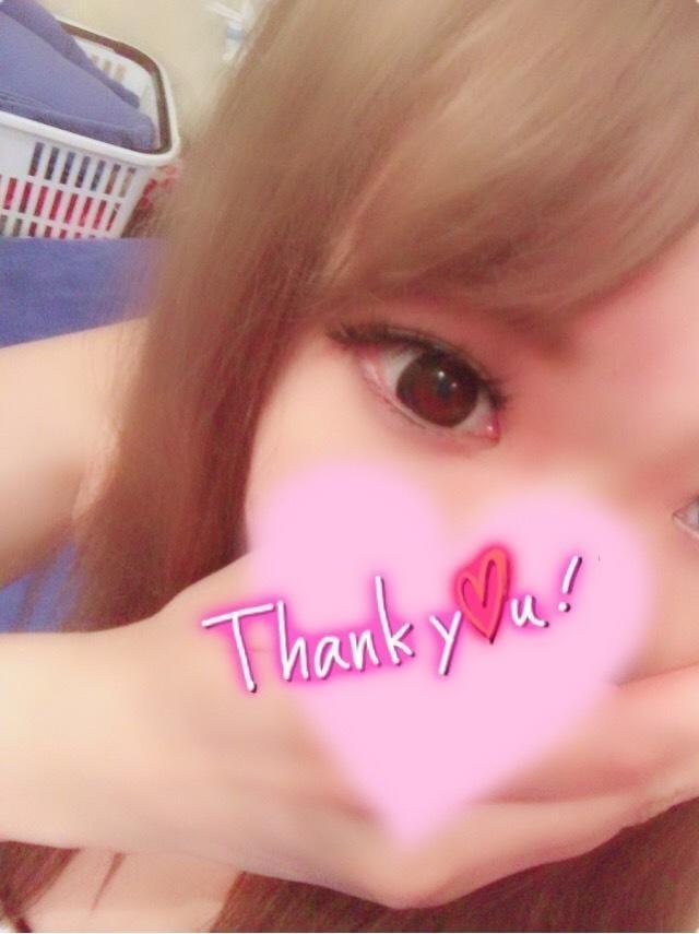 「お礼☆」06/16(06/16) 09:50 | えりの写メ・風俗動画