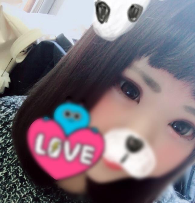 「(_*・ω・)ノ」06/16(06/16) 10:29 | みさとちゃんの写メ・風俗動画