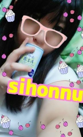 「夏と言えば!!!!」06/16(06/16) 17:38 | しほの写メ・風俗動画