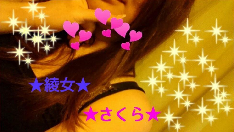 「☆6/15のThank You☆」06/16(06/16) 19:32 | 綾女の写メ・風俗動画