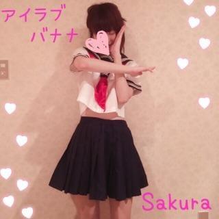 「楽しみ!」06/16(06/16) 20:08 | さくらちゃんの写メ・風俗動画