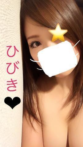 「白いのは…」06/16(06/16) 21:00 | ひびきの写メ・風俗動画