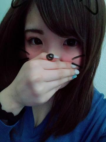 「ありがとっ♡」06/16(06/16) 22:01   ゆずの写メ・風俗動画