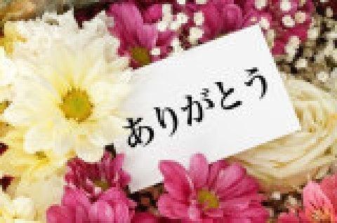 「ありがとうございます」06/17(06/17) 00:05   小松奈々の写メ・風俗動画