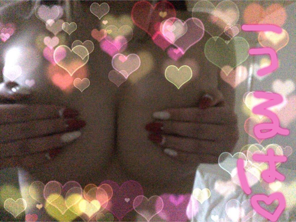「おれいです☆」06/17(06/17) 03:04 | うるはの写メ・風俗動画