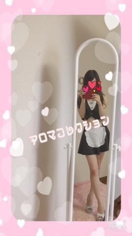 「おはようsunday」06/17(06/17) 08:44 | ふうかの写メ・風俗動画