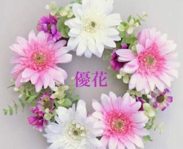 「おはようございますʚ♡⃛ɞ(ू•ᴗ•ू❁)」06/17(06/17) 08:45   ゆうかの写メ・風俗動画