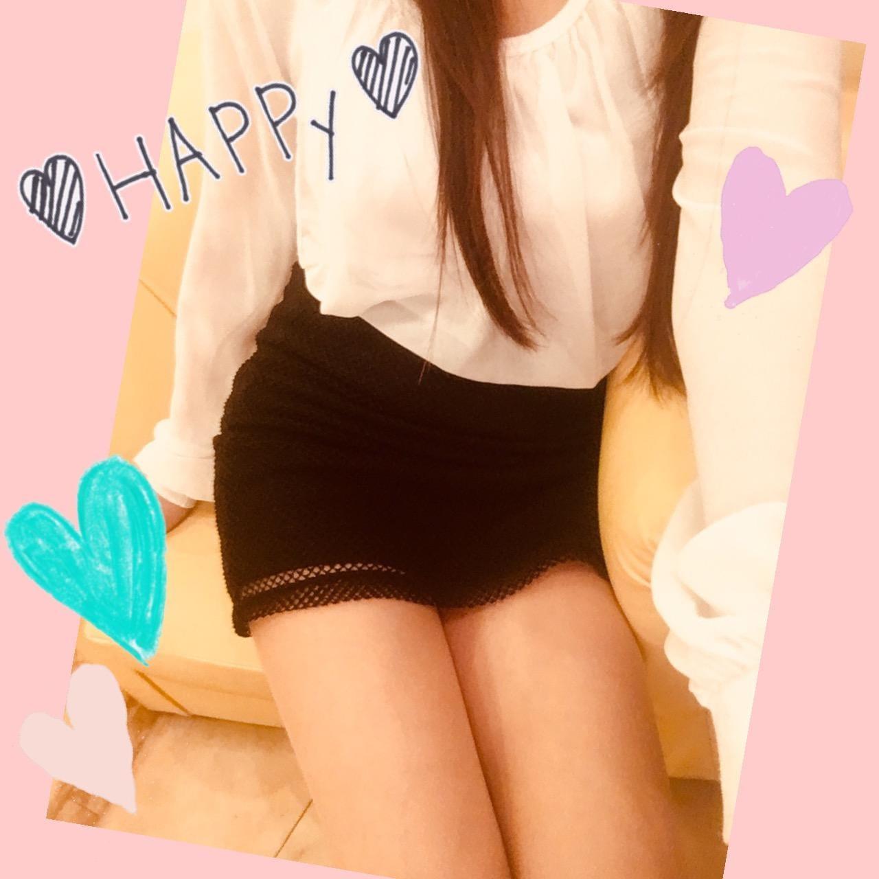「☆ともみ☆」06/17(06/17) 08:49 | 天上 ともみの写メ・風俗動画