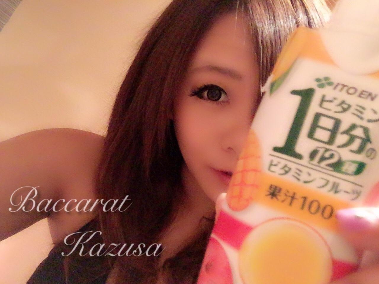 「☆しみわたらせる☆」06/17(06/17) 10:25 | かずさの写メ・風俗動画