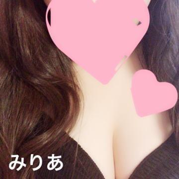 「モカの仲良し様☆」06/17(06/17) 10:55   みりあ【愛人】の写メ・風俗動画