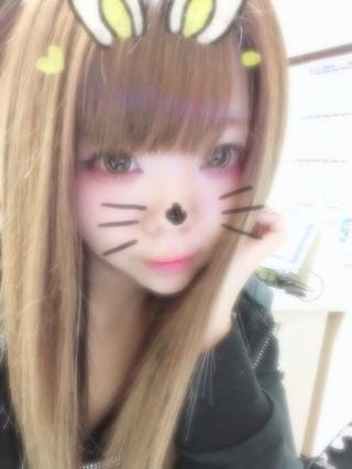 「おーはよ!」06/17(06/17) 12:25 | アヤの写メ・風俗動画