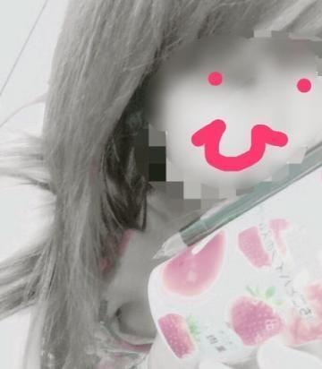 「休憩中です\(^^)/」06/17(06/17) 13:24   ここの写メ・風俗動画