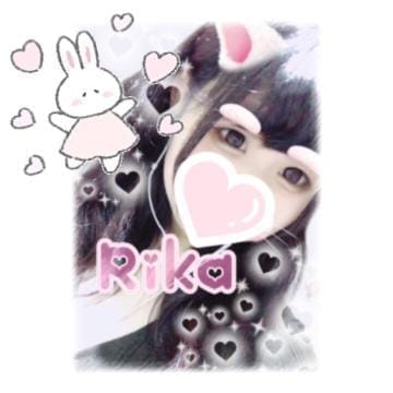 「りかのこと気になった人みて〜」06/17(06/17) 16:50 | りかの写メ・風俗動画