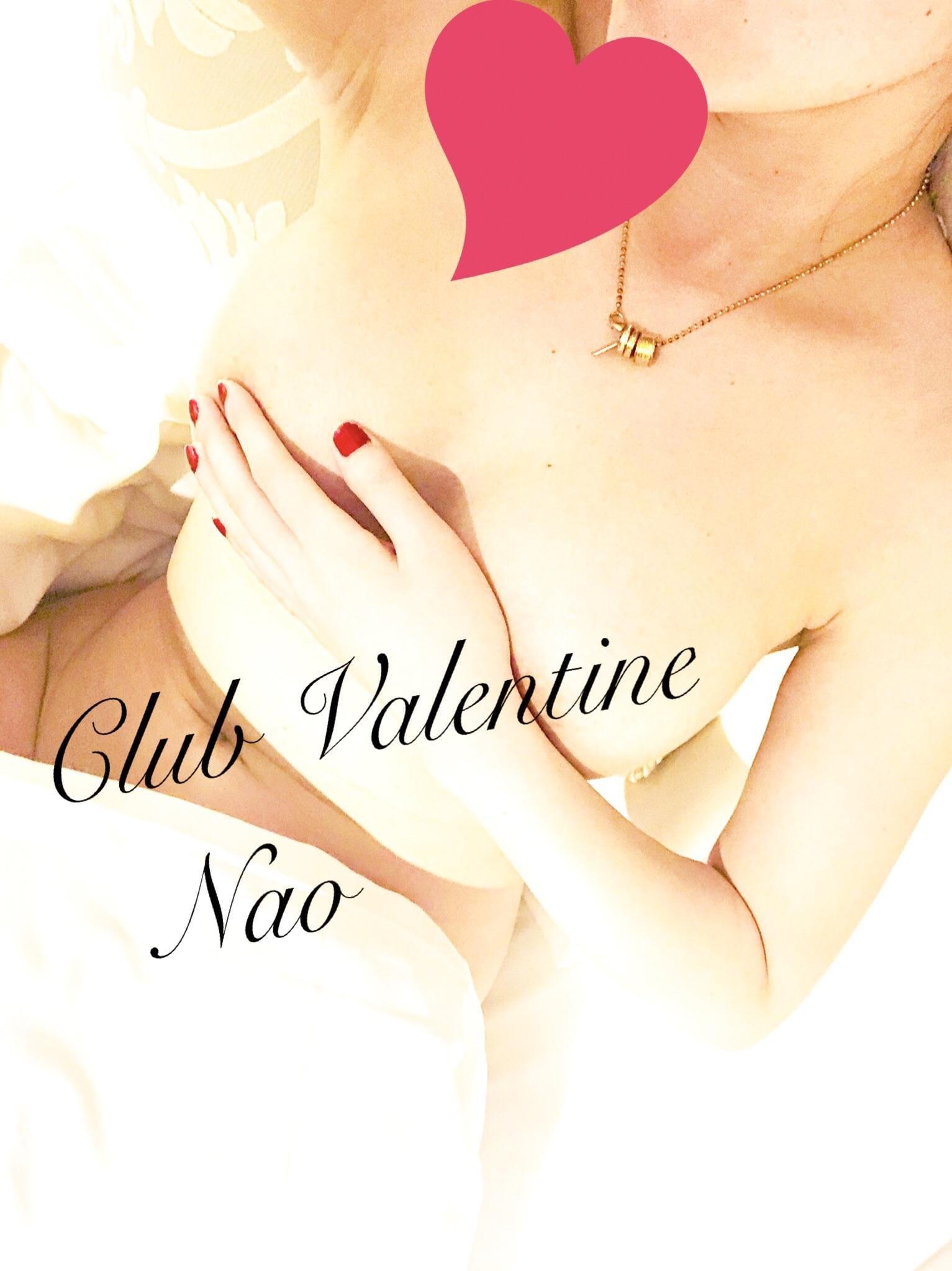 「CV.Nao」06/17(06/17) 19:22   結城 奈緒の写メ・風俗動画