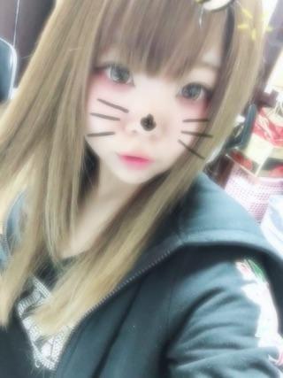 「ありがとっ♡」06/17(06/17) 22:02 | アヤの写メ・風俗動画