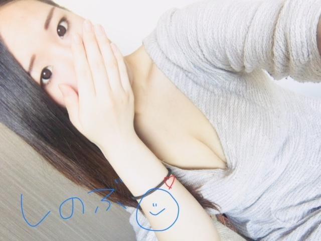「*.待ってるよん」06/17(06/17) 22:16   しのぶの写メ・風俗動画