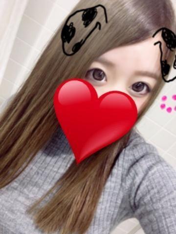 「おなかへた」06/17(06/17) 22:55 | りお【G】若さ全開ナース☆の写メ・風俗動画