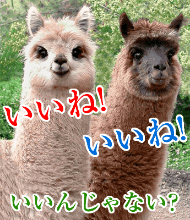 「そろそろ」06/17(06/17) 23:35 | みあきの写メ・風俗動画