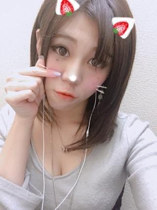 「予定変更です」06/18(06/18) 01:05   ユイナの写メ・風俗動画