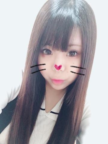 「おれい」06/18(06/18) 07:09 | かのんの写メ・風俗動画