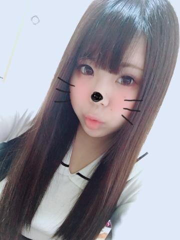 「ありがとう」06/18(06/18) 07:13 | かのんの写メ・風俗動画