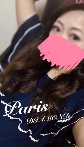 「Paris*diary」06/18(06/18) 08:00 | パリスの写メ・風俗動画