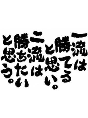 「おはよ~★」06/18(06/18) 09:48   めぐみ【美形で誘惑する胸】の写メ・風俗動画
