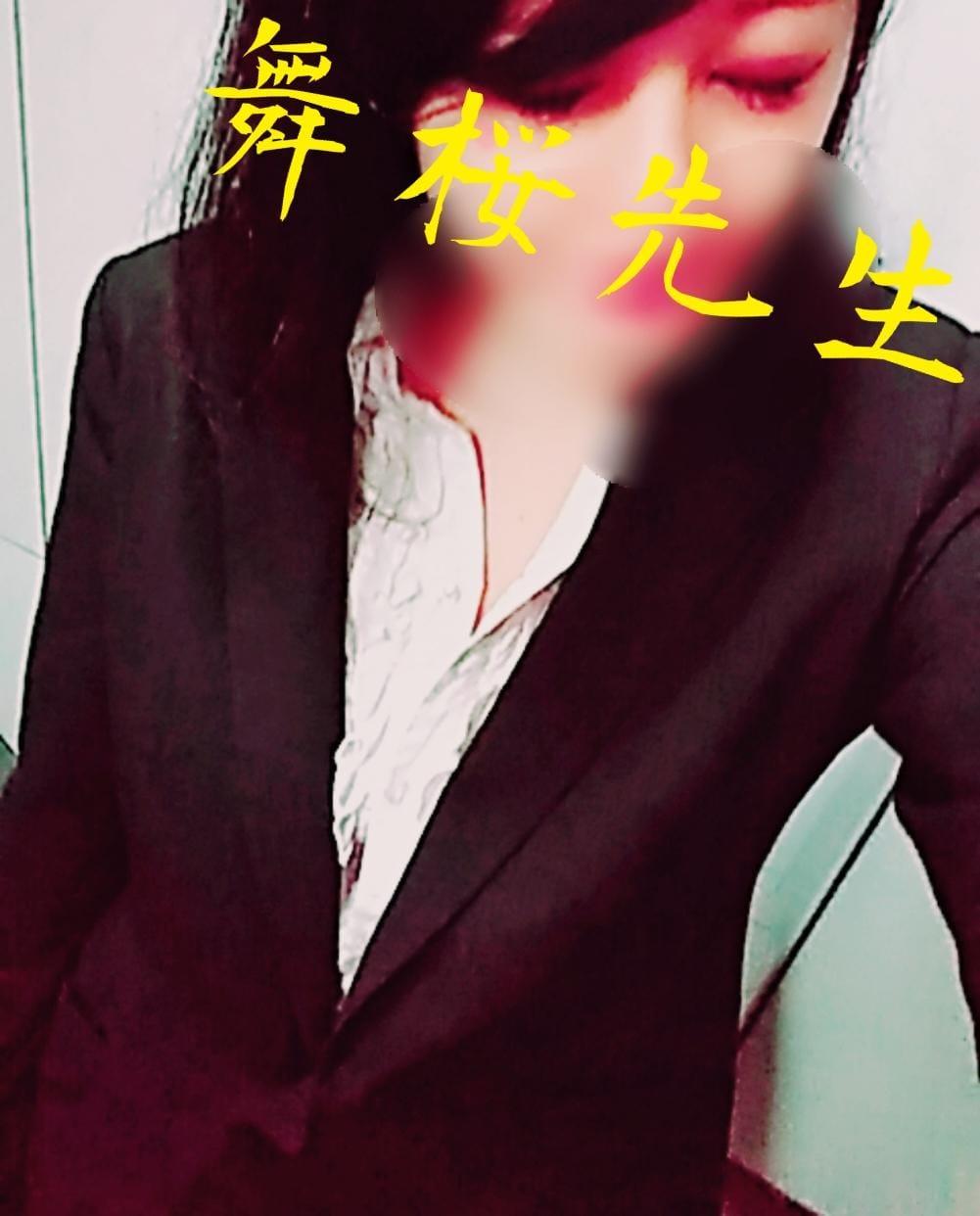 「好評嬉し❤️」06/18(06/18) 18:21 | 土屋 舞桜の写メ・風俗動画