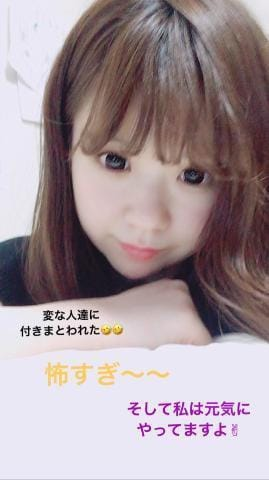 「きようは‥」06/18(06/18) 18:58   さえ ミューズの写メ・風俗動画
