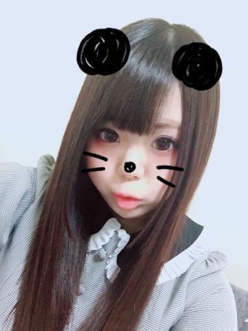 「おれい」06/18(06/18) 20:40 | かのんの写メ・風俗動画