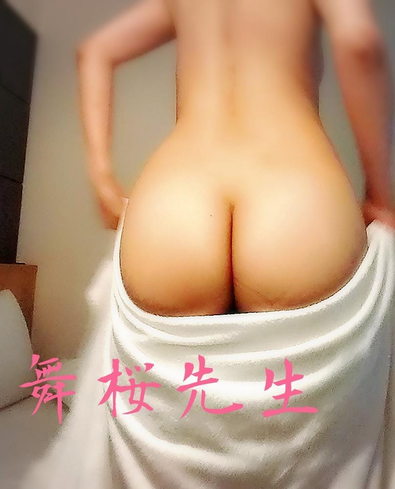 「女王様❤️」06/18(06/18) 21:46 | 土屋 舞桜の写メ・風俗動画