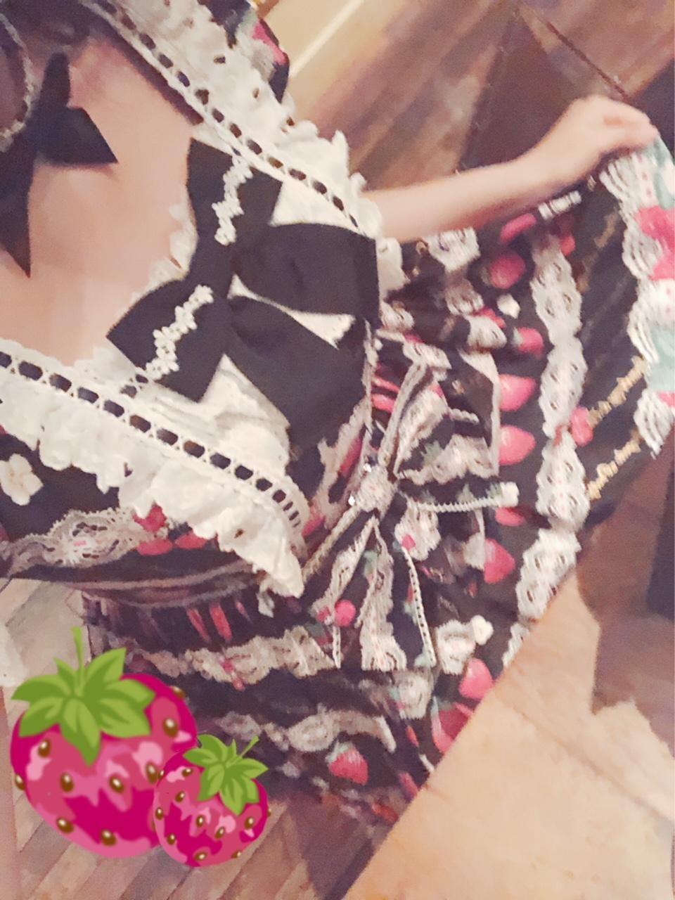 「ロリィタ着たからみて!」06/18(06/18) 22:16 | なつなの写メ・風俗動画