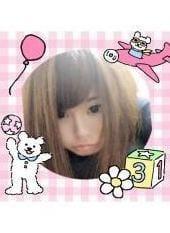 「今日のお礼」06/19(06/19) 03:56   ひなの写メ・風俗動画