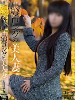 「出勤しました♪」06/19(06/19) 09:51   大澤ほまれ【受けきります】の写メ・風俗動画