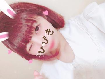 「地震こわい(´・ω・`)」06/19(06/19) 13:05 | ひびき 期待度200%美少女の写メ・風俗動画