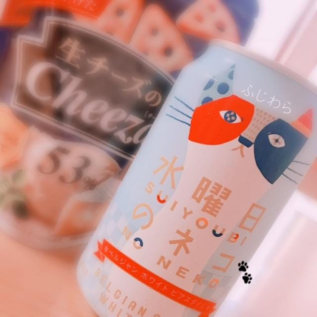 「ラ・カンパネラ」06/19(06/19) 13:51   藤原ちえみの写メ・風俗動画